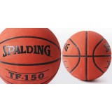 Мяч баскетбольный Spalding TF 150